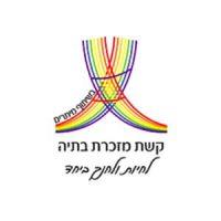logo-keshet2-e1633938813801